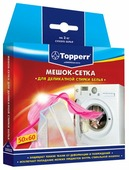 Мешок для стирки Topperr деликатные ткани 50x60