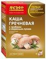Ясно cолнышко Каша гречневая с грибами и жареным луком, порционная (6 шт.)