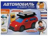 Набор Играем вместе Автомобиль на жидком топливе (TXG-175-R)