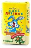 Детская серия (Невская косметика) Туалетное мыло с чередой