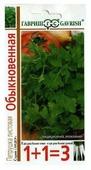 Семена 1+1=3 Петрушка листовая Обыкновенная 4 г Гавриш 4 г