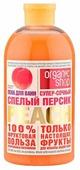 Organic Shop Пена для ванн Спелый персик 500 мл