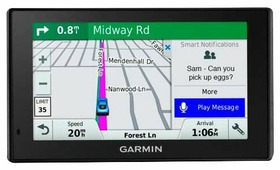 Навигатор Garmin DriveAssist 51 MPC