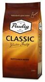 Кофе молотый Paulig Classic для турки