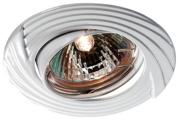 Встраиваемый светильник Novotech Trek 369614, белый