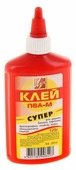 Луч Клей ПВА-М Супер 125 г