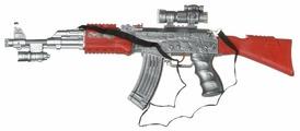 Автомат ABtoys Arsenal (ARS-244)
