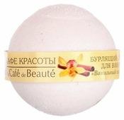 """Кафе красоты Бурлящий шарик для ванны """"Ванильный сорбет"""" 120 г"""