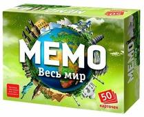 Настольная игра Нескучные игры Мемо Весь мир