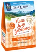 Специалист Сила Алтая Каша тыквенная для завтрака, порционная (5 шт.)
