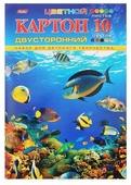 Цветной картон Подводный мир Hatber, A4, 10 л., 10 цв.