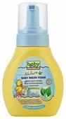 BabyLine Nature Пенка для подмывания малыша