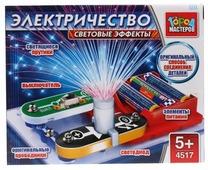 Электронный конструктор ГОРОД МАСТЕРОВ Электричество 4517 Световые эффекты