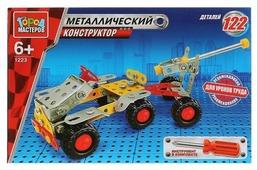 Винтовой конструктор ГОРОД МАСТЕРОВ Для уроков труда 1223 Джип с пушкой