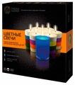 Набор Трюки науки Цветные свечи (Z003)