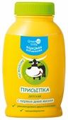 GreenLab Присыпка на молоке