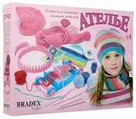 BRADEX Набор для создания вязаных изделий Ателье (DE 0275)