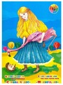 Цветной картон двусторонний мелованный Страна чудес Лилия Холдинг, A4, 6 л., 6 цв.
