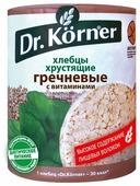 Хлебцы гречневые Dr. Korner с витаминами 100 г