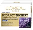 Крем L'Oreal Paris Возраст эксперт 55+ ночной 50 мл