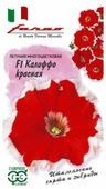 Семена Гавриш Farao Петуния многоцветковая Калиффо красная F1, гранулы, пробирка 10 шт.