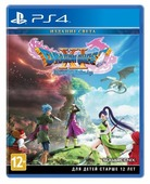 Square Enix Dragon Quest XI: Echoes of an Elusive Age