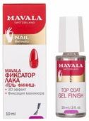 Верхнее покрытие Mavala Gel Finish Top Coat 10 мл