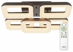 Люстра светодиодная Citilux Паркер CL225255R, LED, 75 Вт