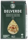 Delverde Industrie Alimentari Spa Макароны № 63 Gemelli, 500 г