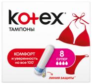 Kotex тампоны Super