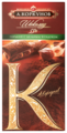 Шоколад Коркунов горький с цельным фундуком