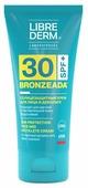 Крем для защиты от солнца Librederm Bronzeada для лица и декольте SPF 30