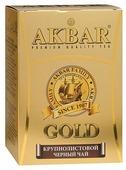 Чай черный Akbar Gold