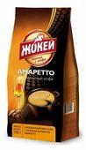 Кофе молотый Жокей Амаретто
