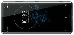 Смартфон Sony Xperia XZ3 4/64GB