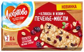Печенье Любятово мюсли Клюква и изюм в коробке, 120 г