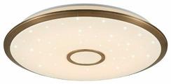 Светодиодный светильник Citilux Старлайт R CL703103R 67 см