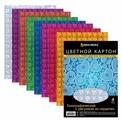 Цветной картон голографический, рисунок из сердечек BRAUBERG, A4, 8 л., 8 цв.