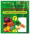 Грунт Поля Русские Биоперегной универсальный овощной питательный 5 л.