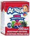 Коктейль молочный Агуша Иммунити (с 1 года) 2.5%, 0.2 л