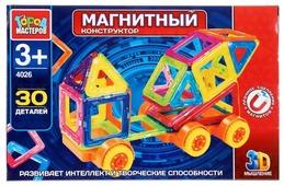 Магнитный конструктор ГОРОД МАСТЕРОВ Магнитный 4026 Грузовик