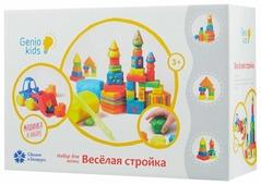 Масса для лепки Genio Kids Весёлая стройка (TA1040)