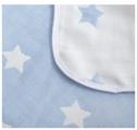 Одеяло Крошка Я Звезды 110х140 см