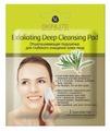 Skinlite подушечка для лица Exfoliating Deep Cleansing Pad отшелушивающая для глубокого очищения кожи лица