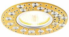 Встраиваемый светильник Ambrella light A801 AL/G, алюминий/золото