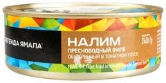 Легенда Ямала Налим пресноводный обжаренный, филе в томатном соусе, 240 г