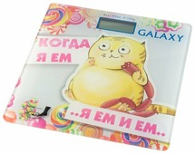 Весы Galaxy GL4830