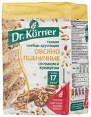 Хлебцы овсяно-пшеничные Dr. Korner со льном и кунжутом 100 г