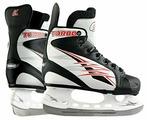 Детские хоккейные коньки СК (Спортивная коллекция) Turbo для мальчиков