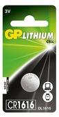 Батарейка GP Lithium Cell CR1616